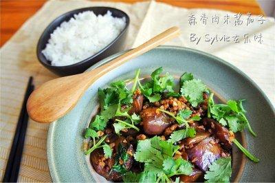 蒜香肉末酱茄子--米饭杀手(4)