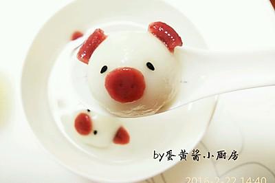 三只小猪汤圆,易胜博开户:汤圆就要萌萌哒(绿豆沙馅)
