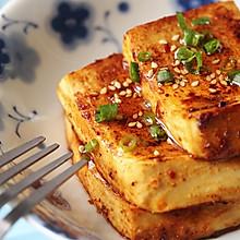 冬天不长膘系列:低脂健康的孜然烤豆腐