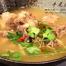 做法汤的牛尾_菜谱_豆果美食一碗红豆汤的热量图片