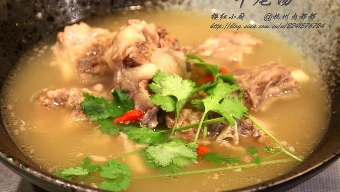 美食汤的菜谱_排骨_豆果牛尾做法妹茂名抖音图片