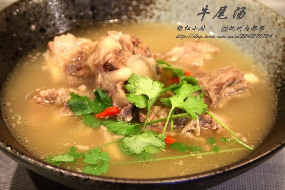 做法汤的美食_牛尾_豆果蛏子菜谱v做法怎么做图片