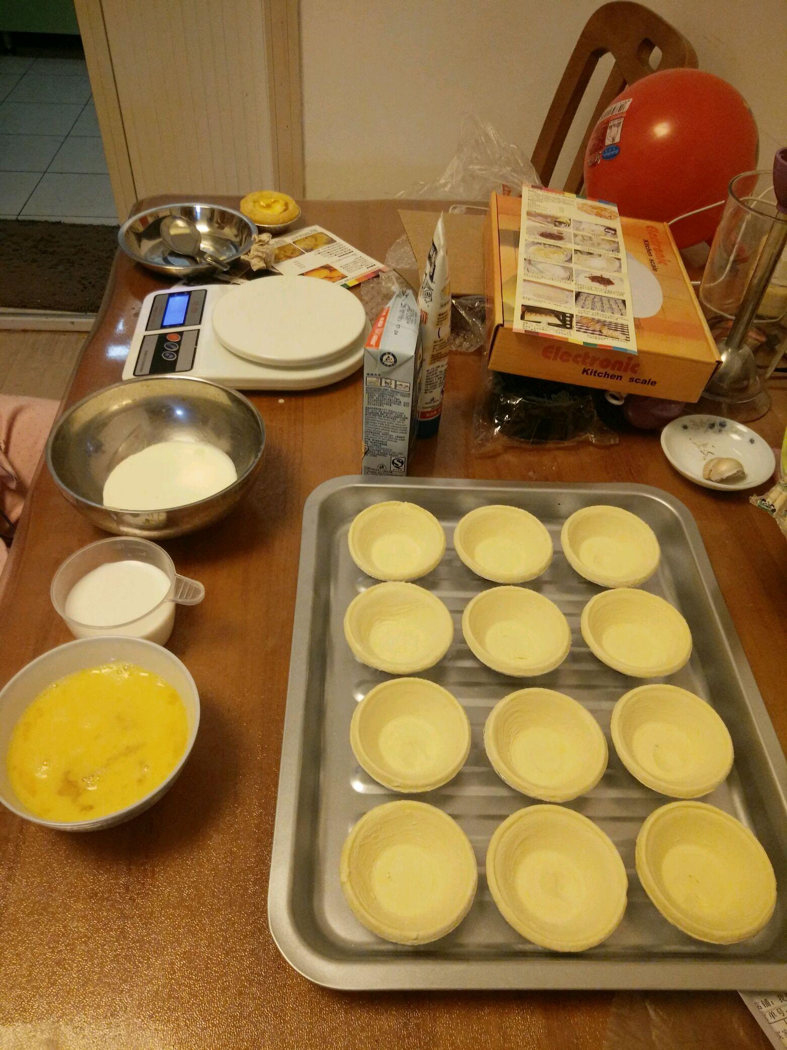 准备做蛋挞的做法步骤
