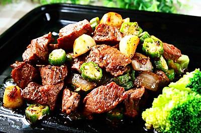蒜香秋葵牛肉粒——格兰仕立式电烤箱试用报告之四