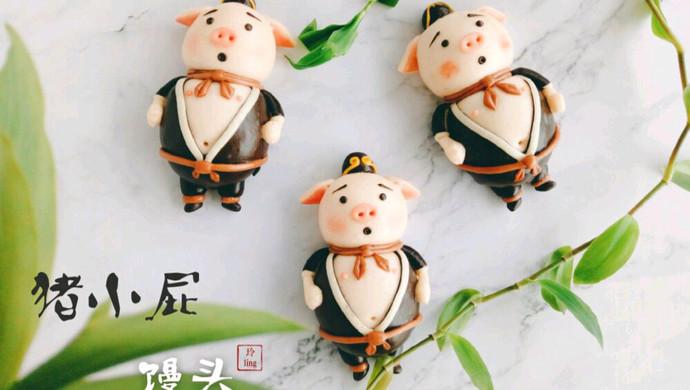 年味十足的中式面点#猪小屁卡通造型馒头