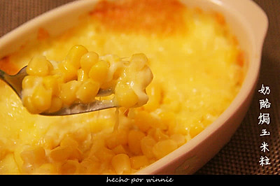 奶酪焗玉米粒