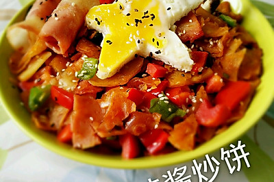 韩国辣酱炒饼