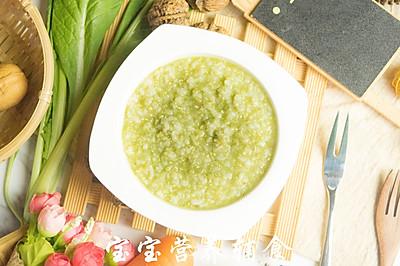 宝宝辅食-它是秋天的应季菜,清热去火又防燥
