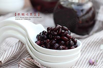 米醋泡黑豆