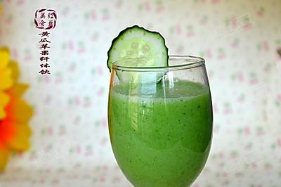 黄瓜苹果纤体饮