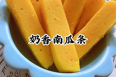 精选菜谱_菜谱大全_美食菜谱_家常家常做法_豆腐乳的菜谱做法图片
