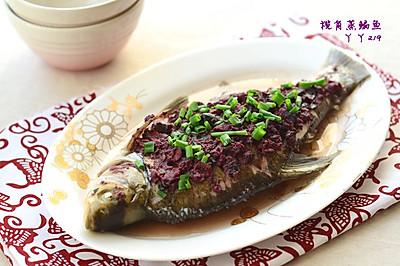 【榄角蒸鳊鱼】——让人食欲大开的鳊鱼做法