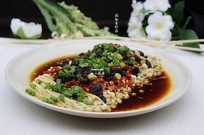 开胃下饭菜,剁椒金针菇