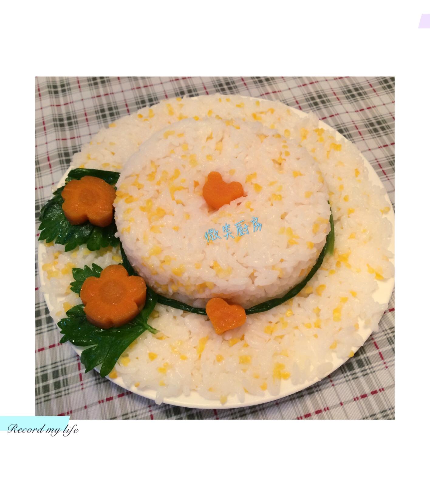 帽子米饭的做法图解1