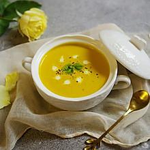 #洗手作羹汤#奶油南瓜浓汤——深秋的一款暖汤