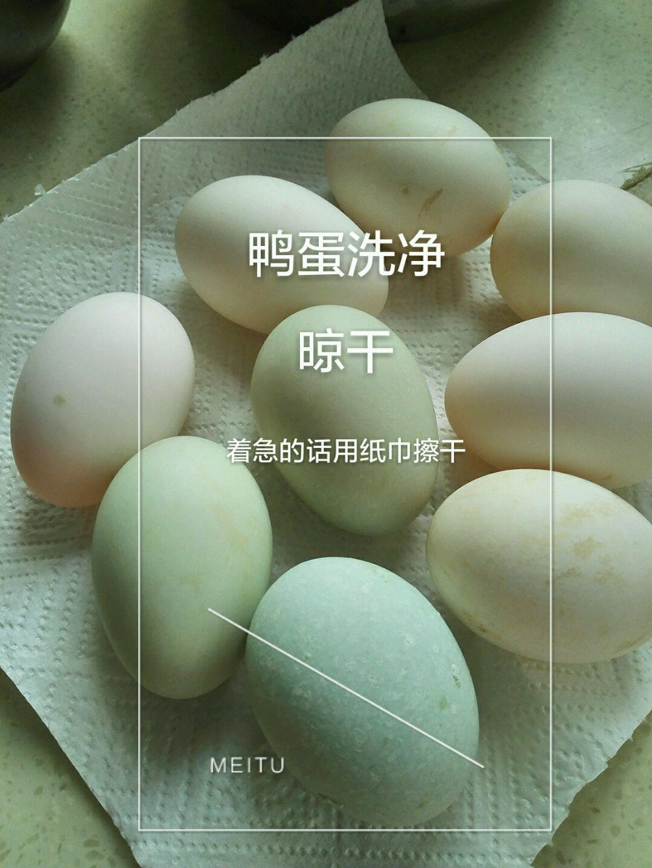 自制咸鸭蛋的做法图解1
