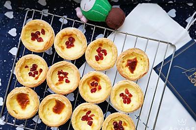 #快手又营养,我家的冬日必备菜品#葡式蛋挞&蔓越莓蛋挞
