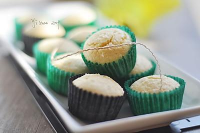 椰香小蛋糕------新手小纸杯蛋糕