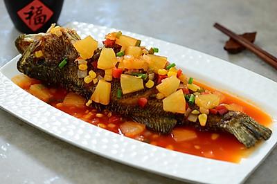 家常菜-五彩糖醋鱼