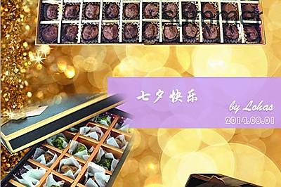 松露巧克力——七夕快乐