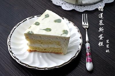 榴莲慕斯蛋糕