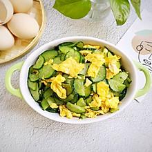 美味又低脂的【黄瓜炒鸡蛋】,不想长肉的你请收藏!