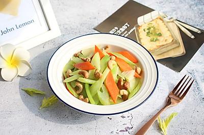 【腰果炒西芹】#快手又营养,我家的冬日必备菜品#