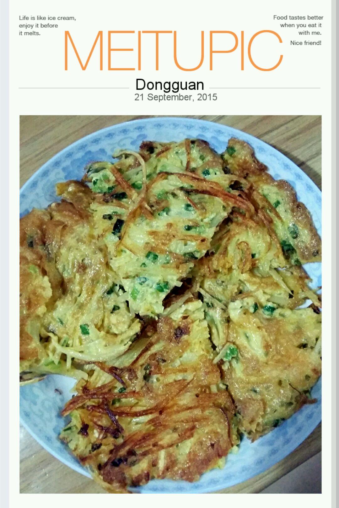 土豆鸡蛋葱花饼