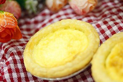 蛋挞的做法(烤箱做蛋挞)