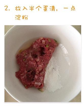 一岁宝宝食谱 牛肉丸