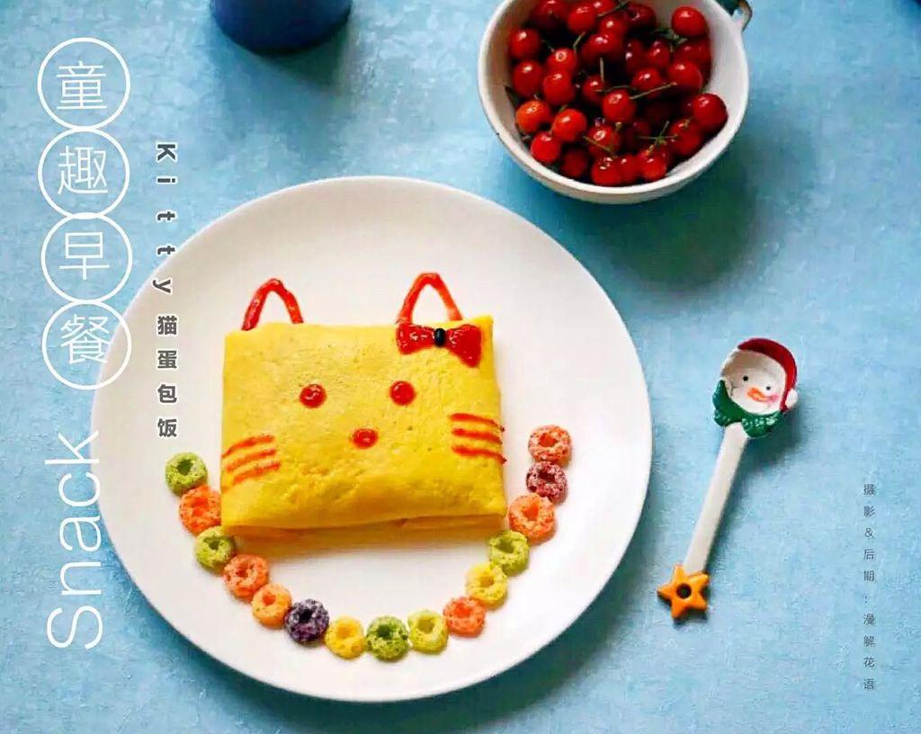 可爱的kitty猫蛋包饭就做好了.