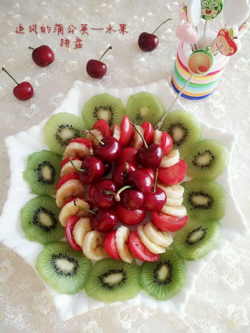 主料 猕猴桃两个 香蕉一根 圣女果适量 樱桃适量 水果拼盘的图片