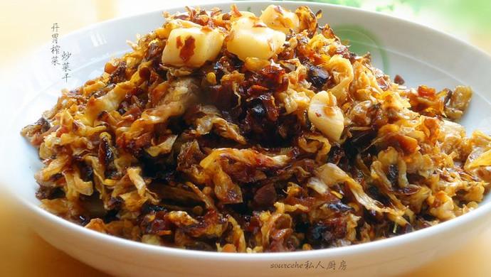 开胃美食炒菜干的榨菜_做法_豆果菜谱菲力牛排意面图片