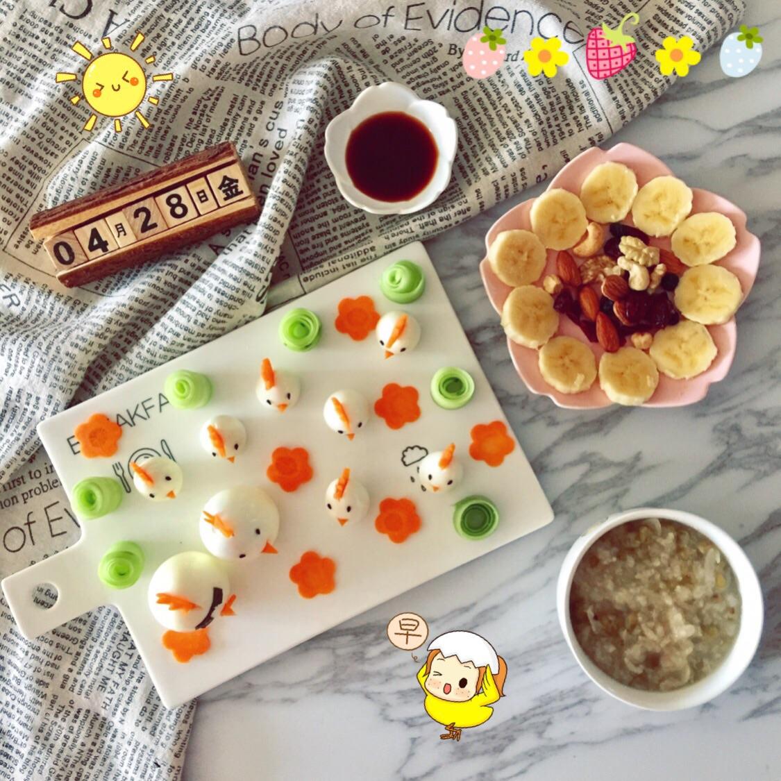 儿童早餐—快乐的小鸡一家的做法图解12