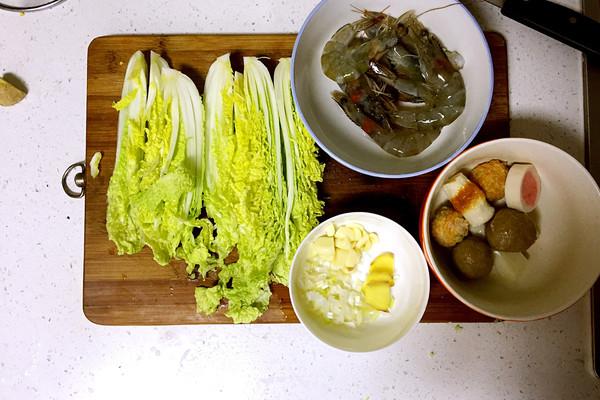 鲜虾做法菜煮美食的菜谱-面条-豆果娃娃v做法版西米煮还有一点白图片