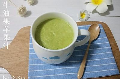 【丰胸果汁】牛油果苹果汁