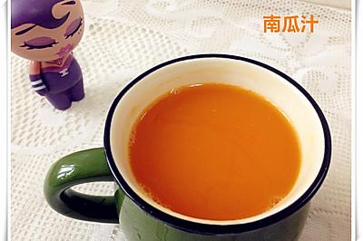 【多妈爱下厨】健脾养胃--南瓜汁