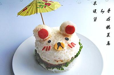 儿童餐—小熊米汉堡