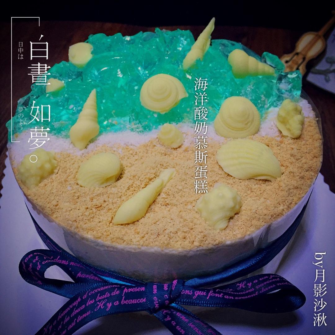 游泳慕斯蛋糕的做法图解24