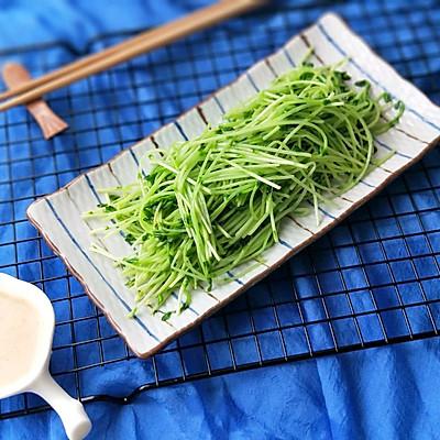 清炒豌豆苗