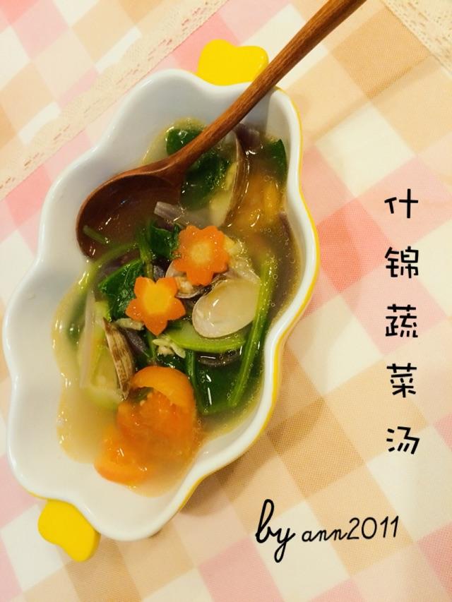 胡萝卜1根 花蛤200g 盐,胡椒粉,香油适量 什锦蔬菜汤的做法步骤 小