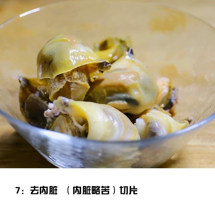 凉拌海螺片的做法图解7