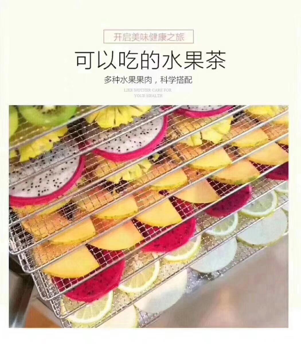 水果茶制作方法,纯手工制作水果茶