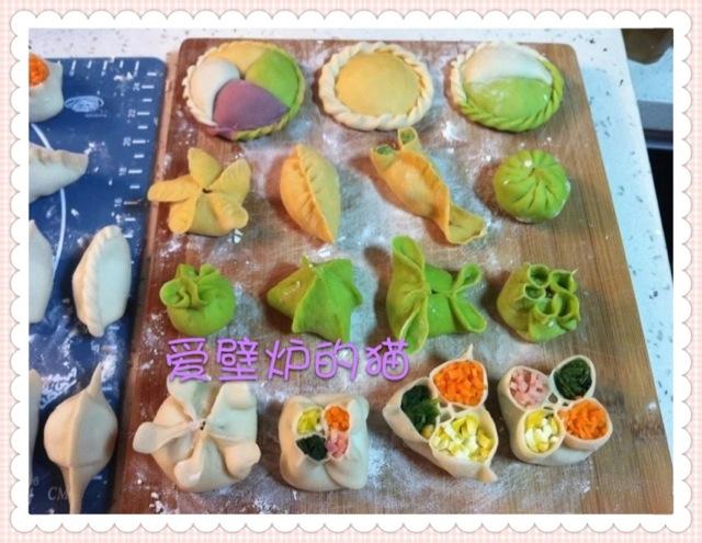 花式饺子--饺子的35种包法的做法图解38