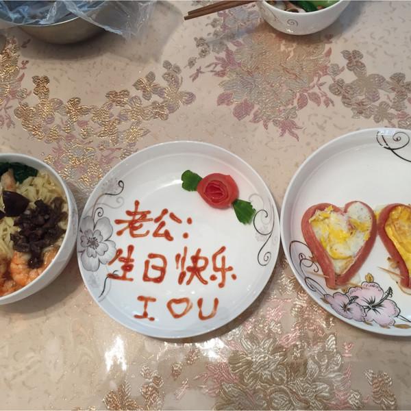 要漂亮的生活的爱心早餐做法的学习成果照_豆果美食图片