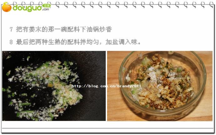 父亲节美食:蒜蓉烧带子的做法图解6