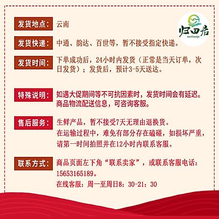 归田居 丨 云南石林人参果 5斤(大果,18-25个)