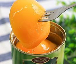 好物推荐的黄桃罐头中的爱马仕,脆爽多汁0添加,夏天吃才够爽