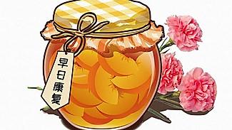 影响大半中国人童年的几款美味罐头,每一口都是精华