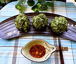 减肥食谱/翡翠菜疙瘩的做法